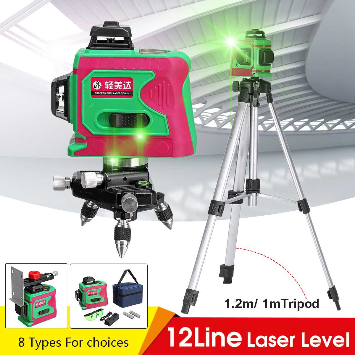 3D 12 Line Green Light Laser Level Auto Self Leveling 360 Rotary Measure Cross With Wall Mounted Bracket Tripod Base US Plug3D 12 Line Green Light Laser Level Auto Self Leveling 360 Rotary Measure Cross With Wall Mounted Bracket Tripod Base US Plug