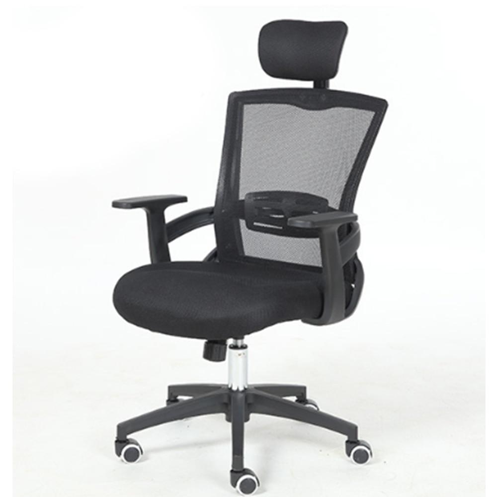 To Work In An Office Black Screen Cloth Staff Member Household Fashion Swivel Student Lift Chair портативный парогенератор laurastar lift plus ultimate black