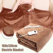 Heated Bedding