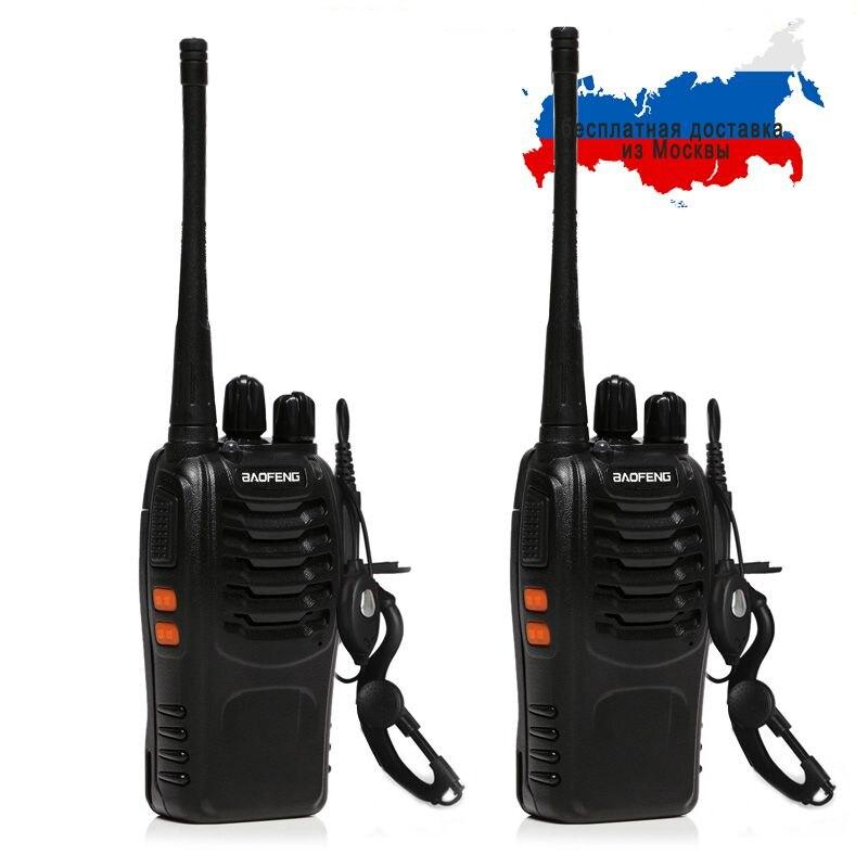 BF-888S 2 PCS Baofeng Walkie Talkie 5W Handheld Pofung bf 888s UHF 400-470MHz 16CH Dois -way Rádio CB Portátil