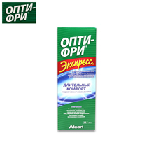 Раствор Опти-Фри Экспресс(355 мл