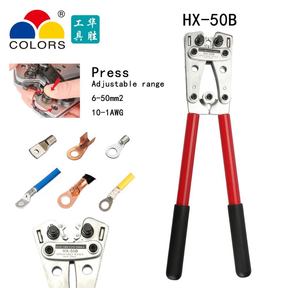CORES HX-50B Grande terminal Y.O alicates para 6-50mm2 1-10AWG tubo de cobre terminais tipo BS padrão