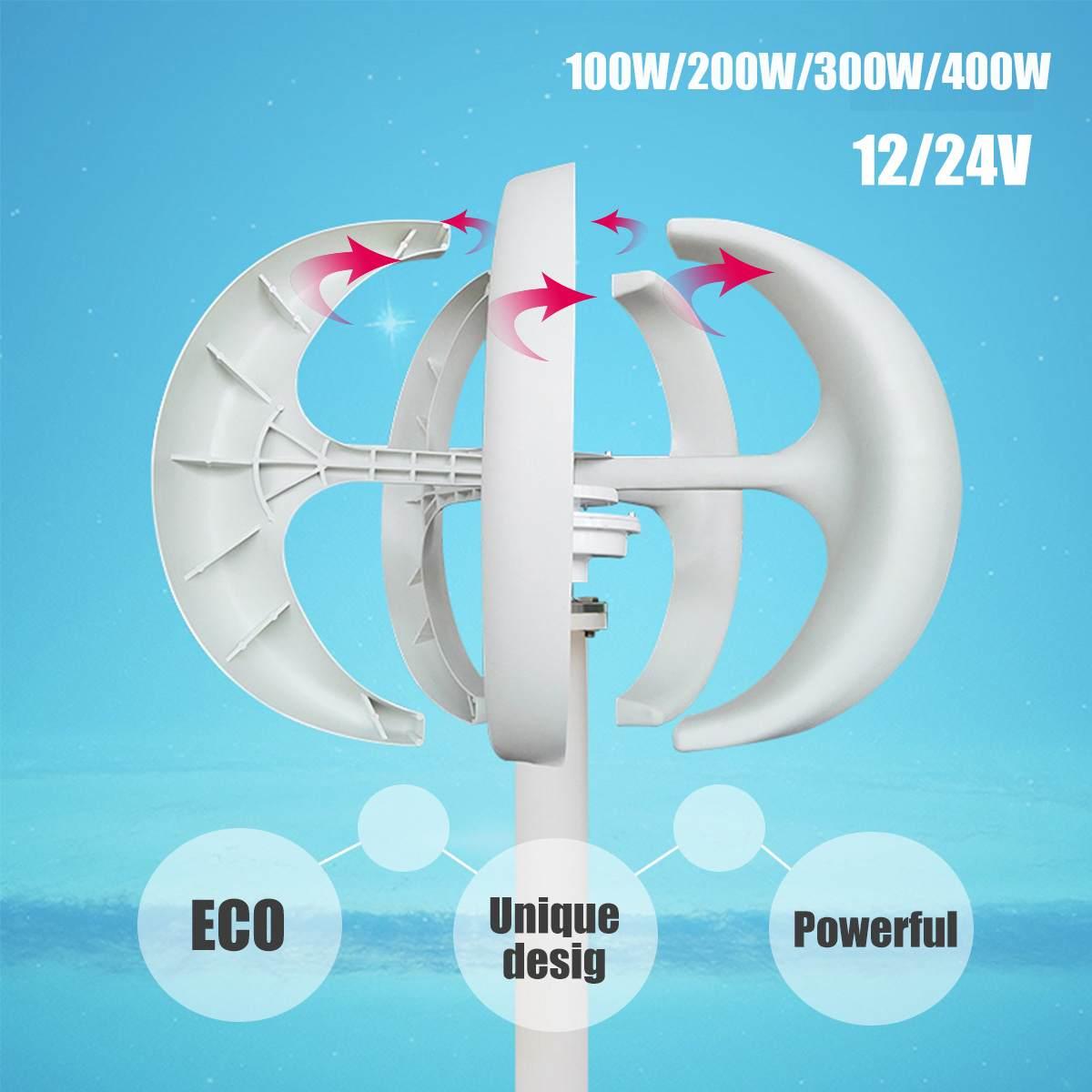 100 w/200 w/300 w/600 W 12 24V axe Vertical éolienne générateur VAWT bateau jardin avec contrôleur usage résidentiel à domicile - 2