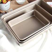 Kitchen Tools Non-stick Bread Toast Mould Bread & Loaf Pans Baking Tools Carbon Steel Baking Bread Cake Mold Rectangle New bread baking