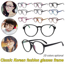 Fashion leopard print Vintage Round Glasses Frame For Women Eye Men Eyeglasses Eyewear
