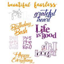 Grateful heart с надписью beautiful металлические трафареты