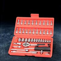 46pcs 1/4inch Ratchet Socket Set Drive Ratchet Red Wrench Bit Car Repair Tools Kit