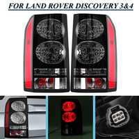 FOR LAND ROVER DISCOVERY 3 & 4 2004 2014 1 Pair 12V LED Tail Rear Left Right Brake Turn Signal Light Lamp LB D4 028+RES