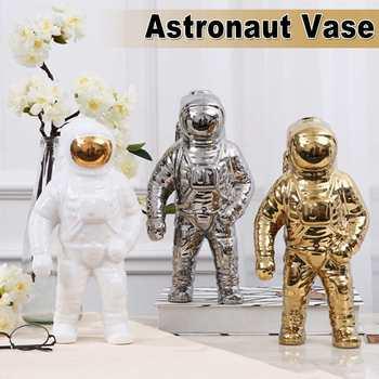 Ruimte Man Sculptuur Astronaut Mode Vaas Raket Vliegtuigen Ornament Model Keramische Materiaal Kosmonaut Standbeeld Shuttle Desk Decor