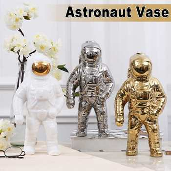 Space Man Sculpture Astronaut Fashion Vase Rocket Aircraft Ornament Model Ceramic Material Cosmonaut Statue Shuttle Desk Decor