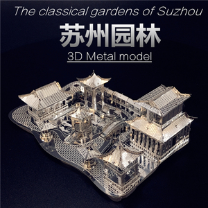 MMZ MODEL 3D Metal Puzzle Chinese classical Gardens of Suzhou Building Diy 3D Model Kits Laser Cut Assemble Jigsaw Toys(China)