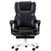 Alta qualidade escritório chefe cadeira ergonômico computador gaming cadeira internet cafe assento do agregado familiar cadeira reclinável|Cadeiras de escritório| |  -