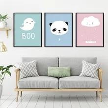 Vente En Gros Cute Panda Drawings Achetez Des Lots à Petit