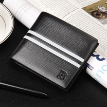 European And American Mens Wallet Short Paragraph Style Vertical Multi-Card Male