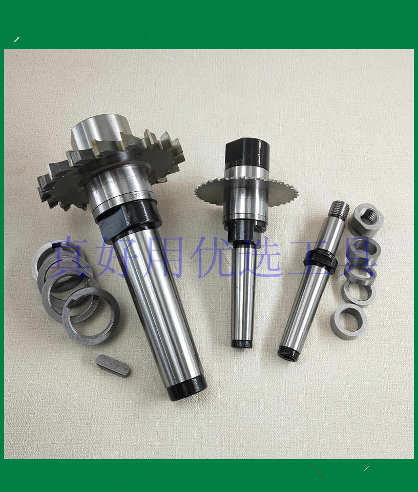 High Quality 27mm R8 Shank Milling Arbor Gear Mill Cutter Holder Toolholding