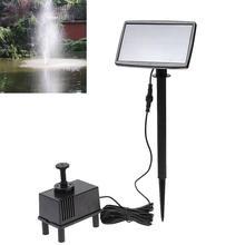 Солнечная мощность фонтан бассейн Водяной насос панель погружной полив для сада бассейн пруд патио украшения-5 м