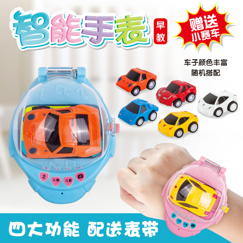 Car Toy Car Children Cartoon  Children Watch