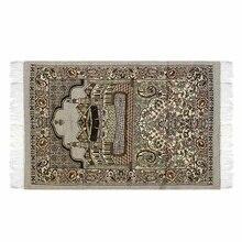 Home Textile Islam Prayer Rug Velvet Weave Muslim Prayer Carpet Anti-skid Musallah Prayer Mat Blanket Islam Praying Mat 70X110CM