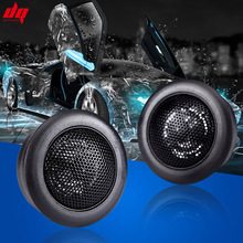In stock hot sale 200W Super Speaker Power Loud Dome Tweeter Horn Loudspeaker For Motocycle Car High quality som automotivo