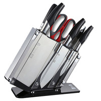 Kitchen High Grade Stainless Steel Cutter Safety And Durability Kitchen Knives ON SALE