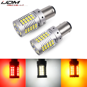 Image 1 - iJDM Canbus 1157 LED No Hyper Flash 21W Amber yellow P21/5W BAY15d LED Bulbs For Turn Signal Lights DRL Brake/Tail Lig Parking