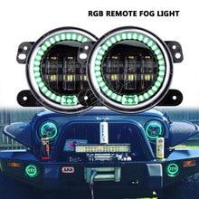 2pcs 30W LED fog light 3.5in lamp for Speakers off-road 4x4 SUV F150 F250 Lada Niva Granta Vesta Xray Duster