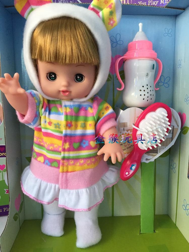 Children's Play House Toy Girl Princess Full Soft Baby Baby Milk Set Kitchen Ware