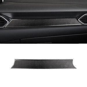 Image 2 - Крышка панели из углеродного волокна для Mazda, для Mazda, 5, 2017, 2018, только LHD