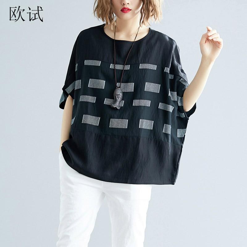 Plus Size Plaid Vogue Tshirt Graphic Tees Women Black White Tee T Shirt 2020 Summer T-Shirt Womens Tshirts Casual Tops Femme 4XL