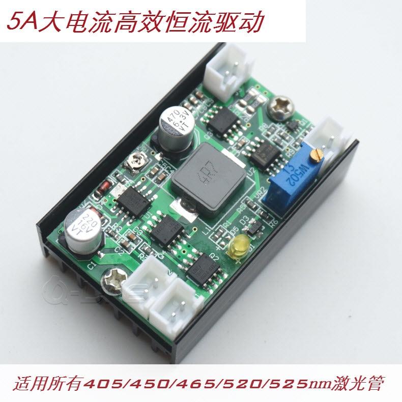 DYKB 5A 12V 1W-3W-4.75W 405/445/450/520nm бак постоянного тока драйвер платы/лазер/светодиодный драйвер с TTL модуляцией