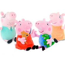 лучшая цена 4Pcs/set Peppa Pig George Family Stuffed Plush Toys 19cm pink Pig Family Party Dolls For Girls Gifts Animal Plush Toys