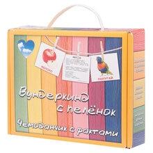 Подарочный набор обучающих карточек Вундеркинд с пелёнок