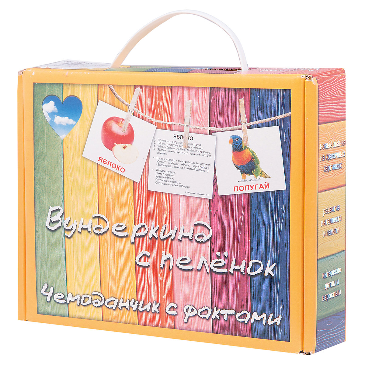 Books Vunderkind S Pelenok 7182402 Cards For Children Teaching Set Books For Kids Classes Educational Game MTpromo