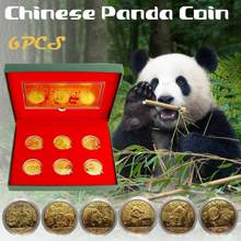 AUGKUN 6pcs/set Chinese Big Panda Baobao Commemorative Coins Gold Plated Metal Coin Collection Art Gift(China)