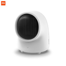 XIAOMI SOTHING Mini Warmbaby Fan Heater Desktop Warm Electronic Heater Cute Small Portable Warmer Machine for Winter Home Office