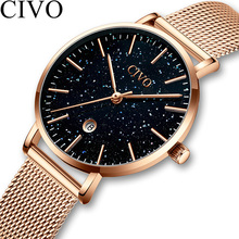 CIVO Luxury Top Brand Ladies Watch Women Gold Quartz Watches Steel Mesh Starry Sky Minimalist Simple Waterproof Wristwatch Clock