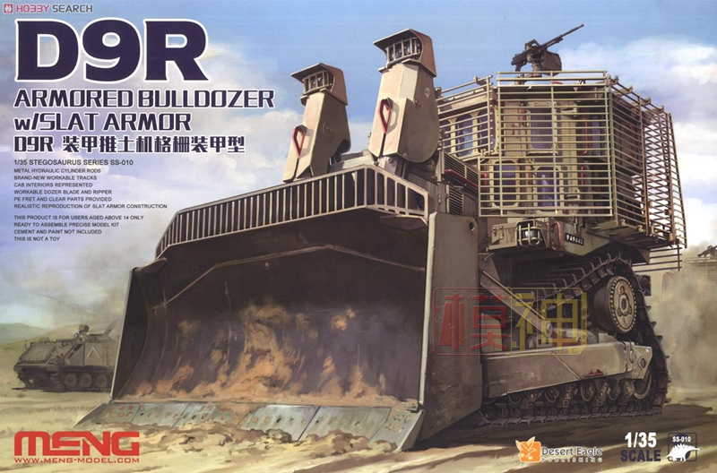 Military Civilian Vehicle Assembly Model 1/35 Israel D9R Bulldozer Grille Armored SS010
