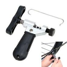 Инструмент для демонтажа цепи велосипеда(выжимка) сплиттер выключатели ремонт инструмент разборки режущее устройство для удаления