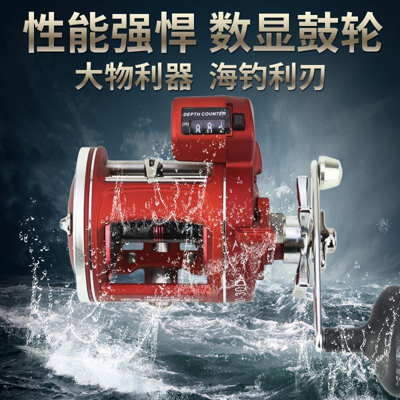 2019 rouge 12BB pêche bobine pêche gros poissons leurres fonte tambour roue 12BB ACL30 contenant poisson ligne compteur Tsurinoya mer bateau