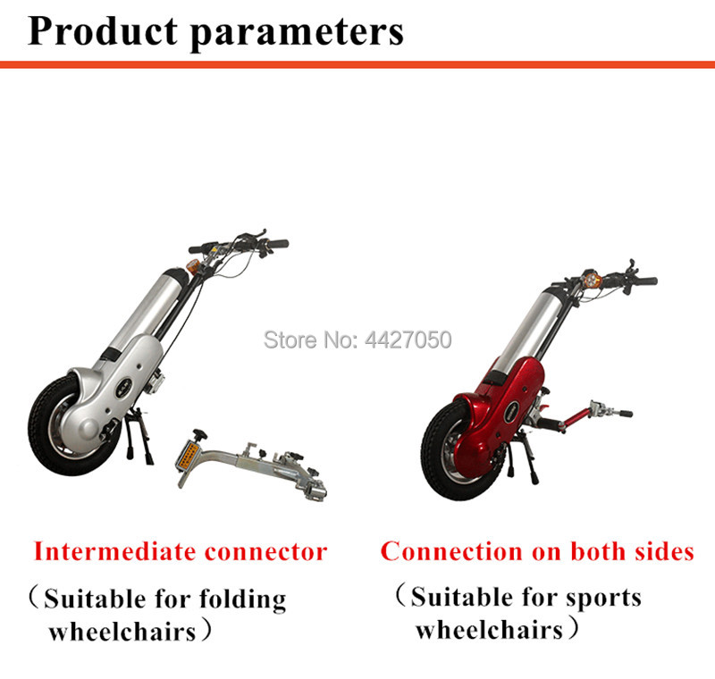 2019 free shipping Hot 12 inch electric wheelchair drive front electric handbike