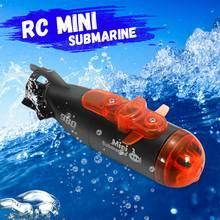 Мини микро-радиоуправляемая подводная лодка с дистанционным управлением и светодиодный светильник, игрушка в подарок, подводная лодка с дистанционным управлением для детей 4-15 лет