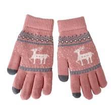 20f2dda3c8d994 MISS M Nieuwe Winter Flanel Thicken Warme Wollen Handschoenen Vrouwen Fawn  Print Touchscreen Handschoenen Mode Leuke