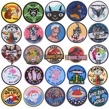 Pulaqi Round Jurassic Park Badge Embroidery Sticker Biker Patches For Jeans T - Shirt Clothing Witchcraft Alien Cat Patch Diy H