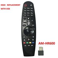 عالية استبدال AM HR600/650 AM HR600 ماجيك عن بعد لشركة إل جي مع USB AN MR التحكم الذكي ماجيك Fernbedienung