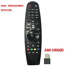 High replacement AM HR600/650 AM HR600 Magic Remote For LG  with USB AN MR controle smart magic Fernbedienung