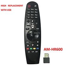 Substituição alta AM HR600/650 AM HR600 controle remoto mágico para lg com usb AN MR controle inteligente magia fernbedienung
