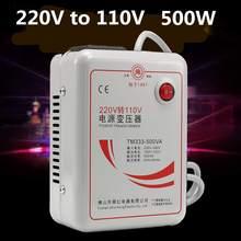 التيار المتناوب 220 فولت إلى 110 فولت العاكس شاحن محول الجهد محوّل خفض الجهد الكهربائي محول جهد كهربي 500 واط محول لفائف نحاس نقي