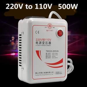 Image 1 - AC 220v 110v invertör şarj cihazı gerilim trafosu düşürücü konvertör gerilim dönüştürücü 500 watt adaptörü saf bakır bobin