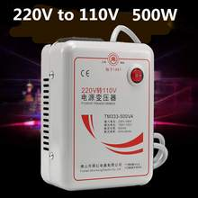 AC 220v to 110v Inverter Charger Voltage Transformer Step Down Converter Voltage Converter 500 Watts Adapter Pure Copper Coil