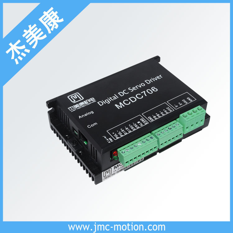 Full digital DC servo drive MCDC706 JMC servo drive factory direct sales servo drive sgdh 04ae